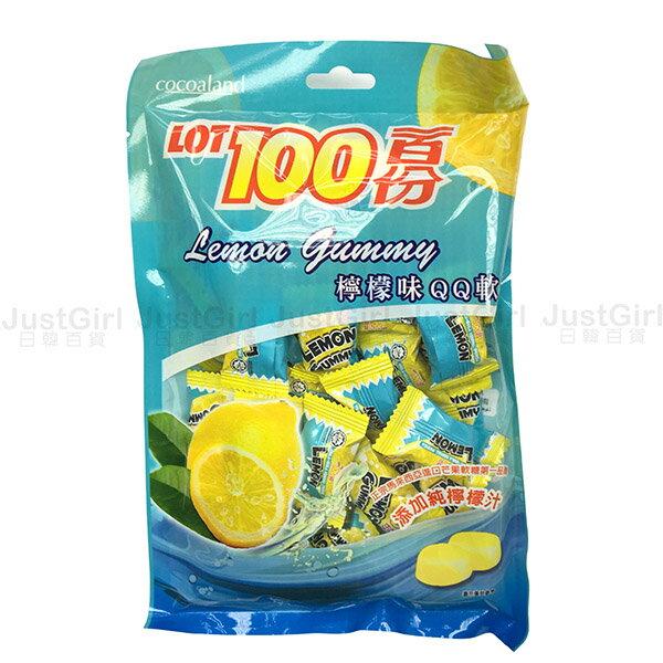 馬來西亞 cocoaland 一百份 檸檬QQ軟糖 正宗馬來西亞糖果 300g 食品 馬來西亞製造進口 JustGirl
