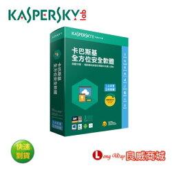 卡巴斯基 Kaspersky 2018 全方位安全軟體1台2年-盒裝版 (1台裝置/2年授權)