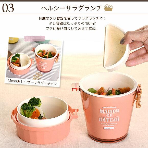 日本製 / Maison en Gateau / 茶杯型便當盒 / 雙層 / 可微波 / 不可蒸 / 720ml / sab-2112。共4色-日本必買 日本樂天代購(3186*0.5) 5