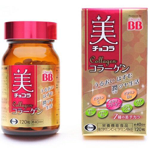 【海洋傳奇】【日本出貨】日本俏正美Chocola BB 膠原蛋白120錠 X1