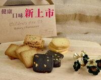分享幸福的婚禮小物推薦喜糖_餅乾_伴手禮_糕點推薦喜憨兒招牌手工餅乾30片裝/盒