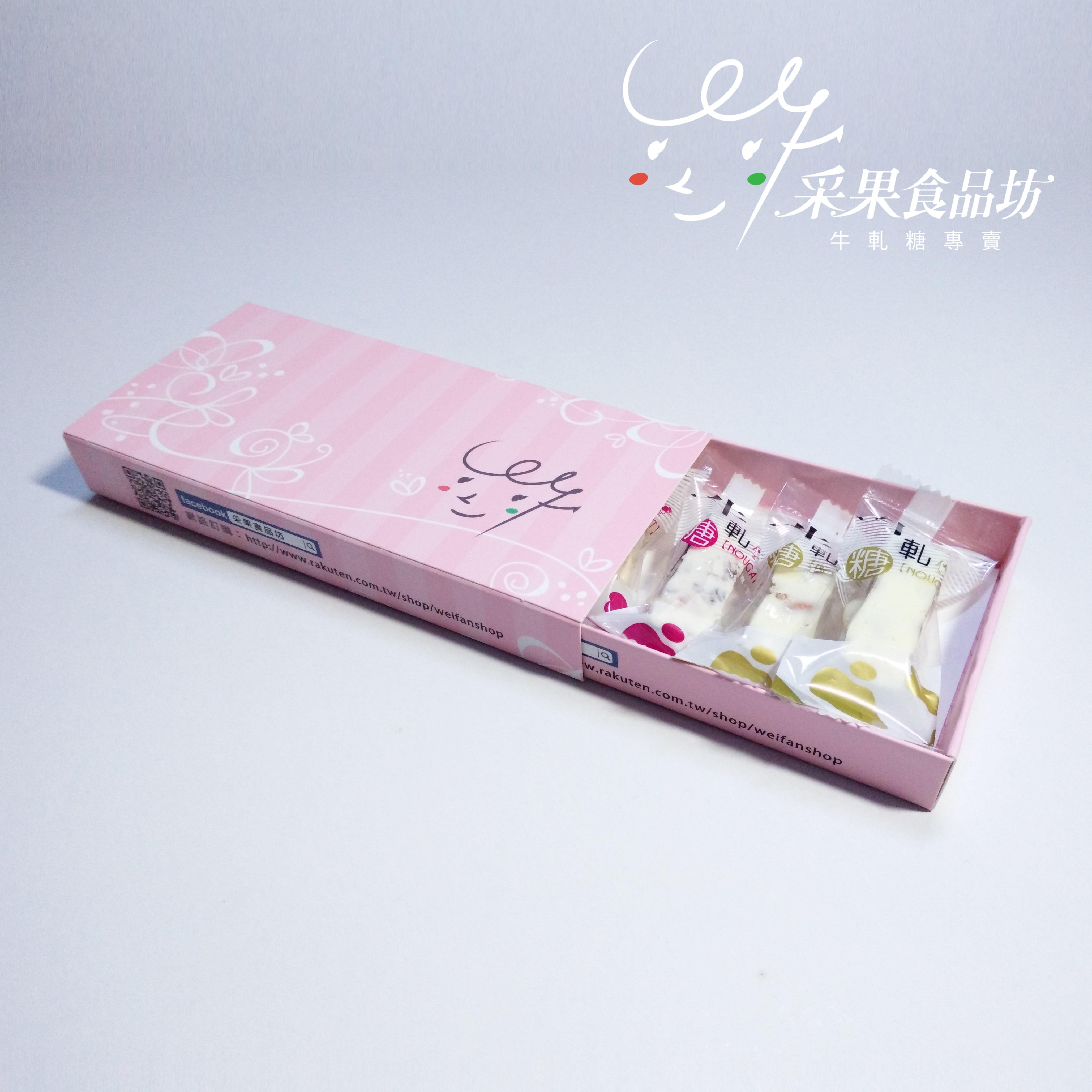 【采果食品坊】采果輕巧盒  72g / 盒 1