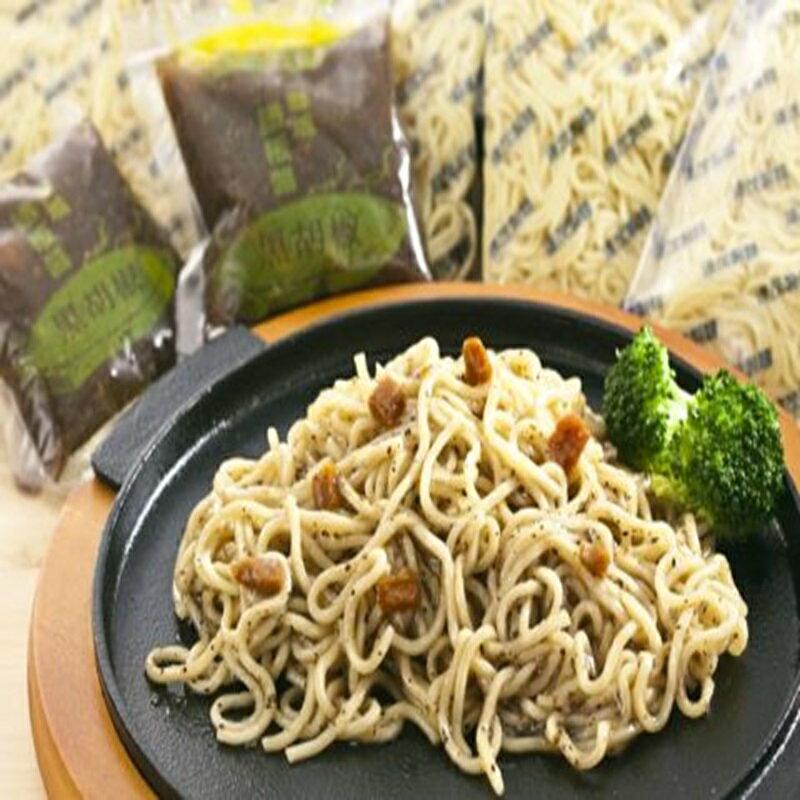 黑胡椒鐵板麵(麵+醬)一組/包