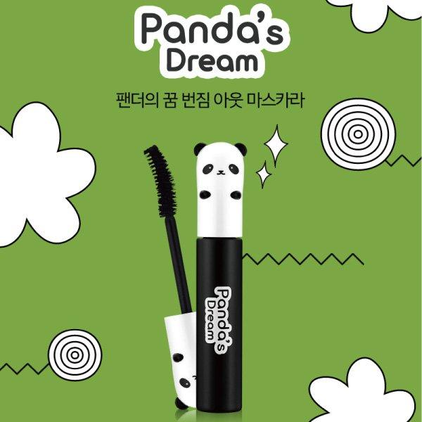 韓國TONYMOLY熊貓睫毛膏10g兩款可選【櫻桃飾品】【23068】