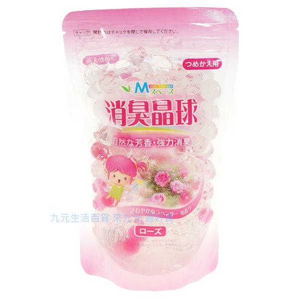 【九元生活百貨】消臭晶球補充包/玫瑰 消臭珠 芳香劑