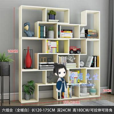 格子櫃 簡約組合書櫃創意轉角書架臥室落地簡易置物架隔斷展示櫃格子櫃