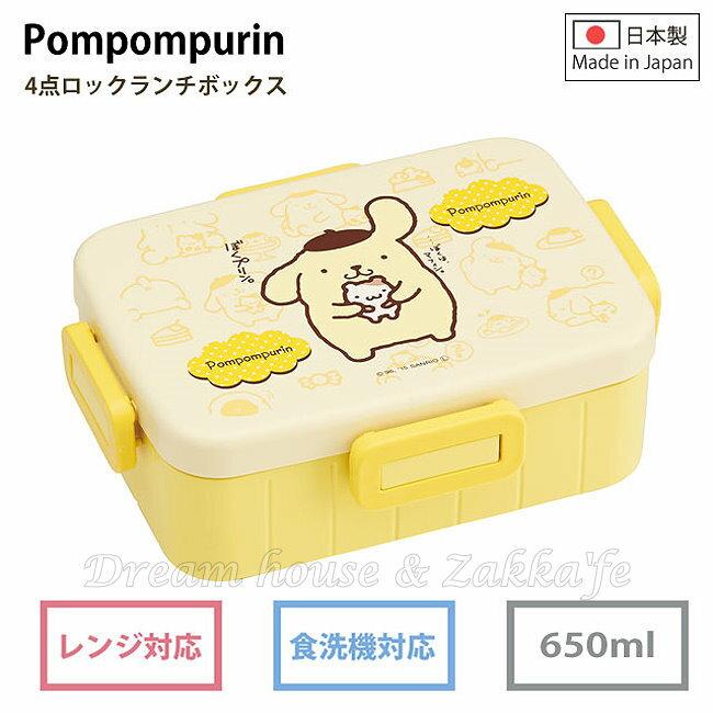 日本進口 sanrio 三麗鷗 布丁狗 保鮮盒/便當盒 《 4點扣式 》★ 日本製 ★ 夢想家精品家飾