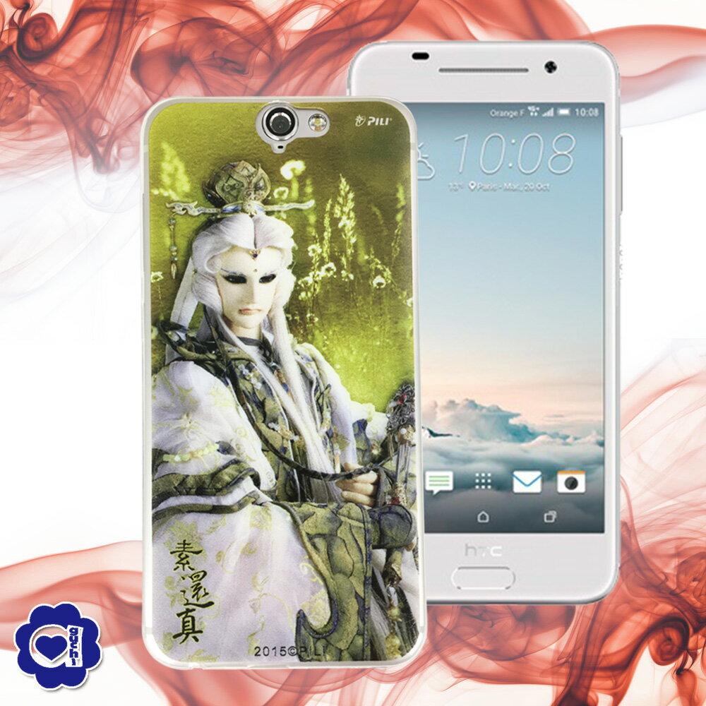 【亞古奇 X 霹靂】素還真 ◆ HTC 全系列 A9/626 TPU彩繪直噴手機殼-2016 全新上市 首創穿透式立體印刷 2