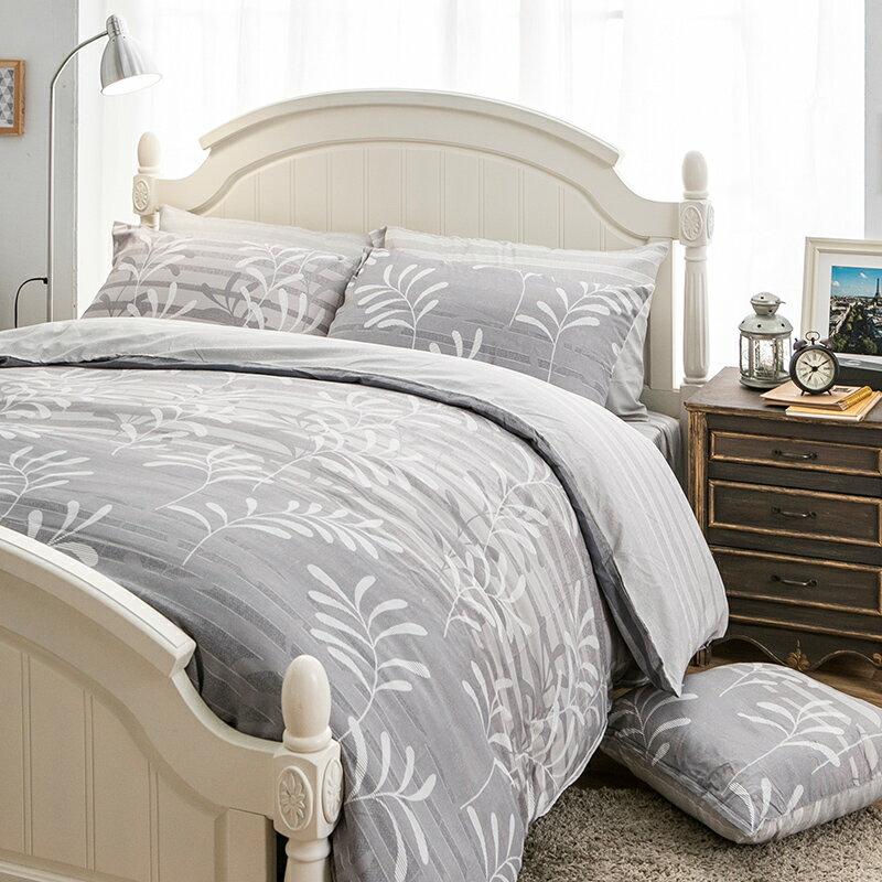 床包被套組 / 雙人【暮夜銀弦】科技天絲,含兩件枕套,戀家小舖