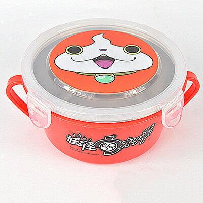 【悅兒樂婦幼用品?】妖怪手錶 不銹鋼雙耳隔熱餐碗-紅
