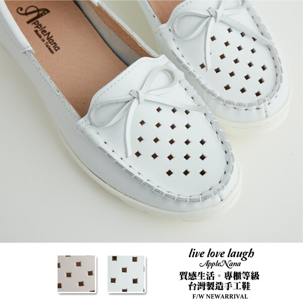 AppleNana。外銷日本本季流行重點小方頭鏤空氣墊楔型鞋【QT2125-41380】蘋果奈奈
