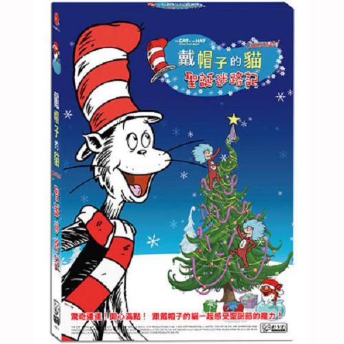 戴帽子的貓-聖誕迷路記DVD