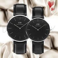 七夕情人節禮物推薦到DanielWellington Classic Black 黑色皮革對錶組 銀框 40mm36mm DW00100133 DW00100145