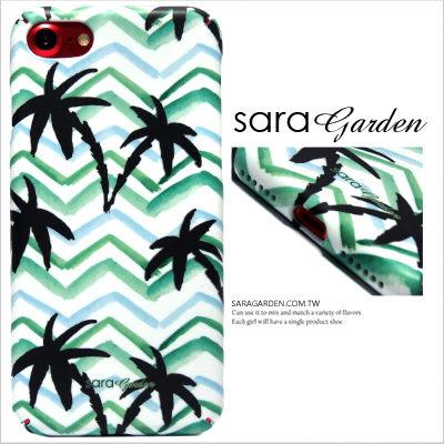 SaraGarden:客製化全包覆手機殼iPhone8766SPlusX三星S8S8+硬殼度假叢林