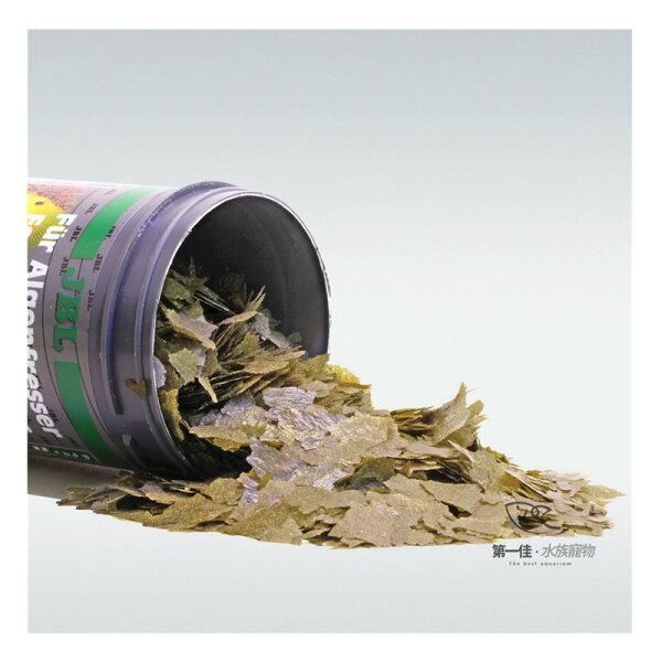 [第一佳水族寵物]德國JBL珍寶Spirulina螺旋藻片飼料250ml