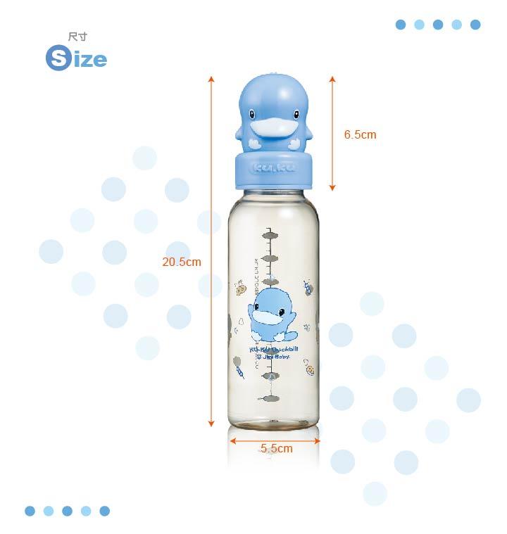 『121婦嬰用品館』KUKU 防脹氣PES標準奶瓶240ml 6