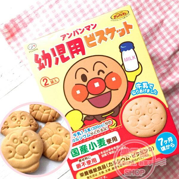 日本不二家麵包超人餅乾幼兒乳餅[JP619]