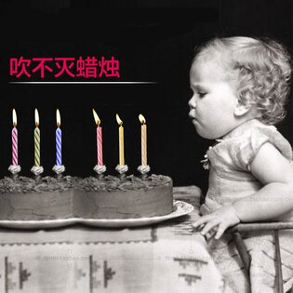 BO雜貨【SV9657】10支入吹不熄蠟燭愚人節惡作劇整人玩具生日派對聖誕節萬聖節整人吹不滅蠟燭