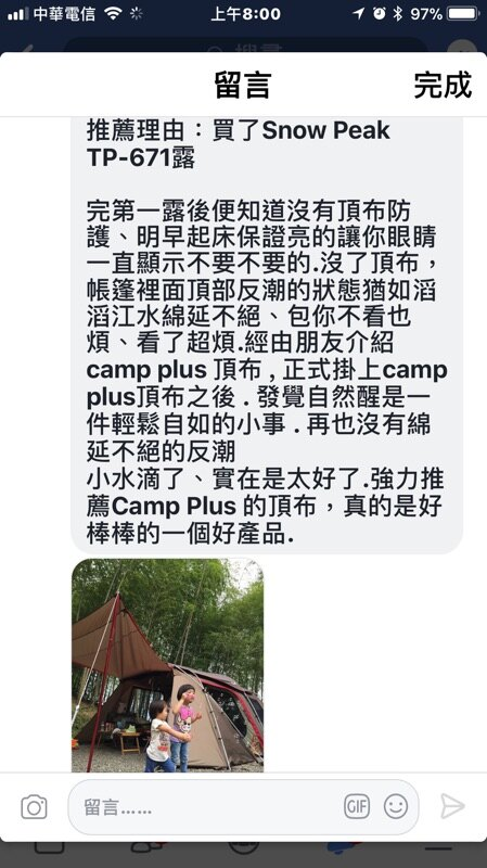 悠遊戶外-Camp Plus 氣候達人300 銀膠呼吸頂布  BREATHE 圓頂帳 cm-27281 cm-1560 8