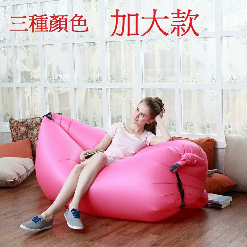 【露營趣】中和  空氣沙發 懶人沙發 沙發椅 懶骨頭 懶人椅 充氣沙發 野餐墊 充氣墊 熱狗堡TNR-195
