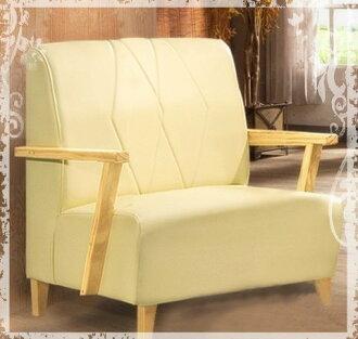!新生活家具! 皮沙發 《恬靜時光》芥茉綠 米白 木扶手 北歐風 一人座沙發 1人座 單人沙發 七色可選 工廠直營 台灣製造 非 H&D ikea 宜家 組椅