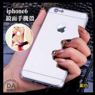 《DA量販店》iphone6 4.7吋 手機殼 鏡面 銀色 矽膠框 鏡面背板 保護殼(80-1927)