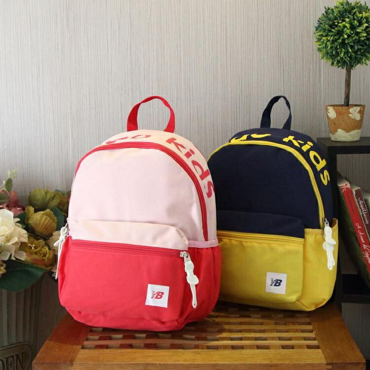 樂天優選 兒童書包 幼兒園小學生韓版學生背包男女孩3-6-12歲兒童書包