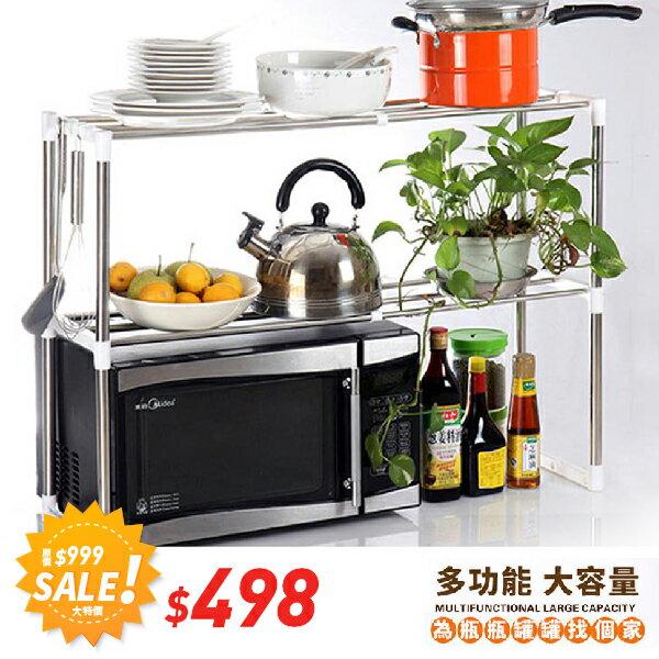 不鏽鋼多功能萬用伸縮置物架廚房置物櫃瓶罐置物架麵包機微波爐烤箱架收納架