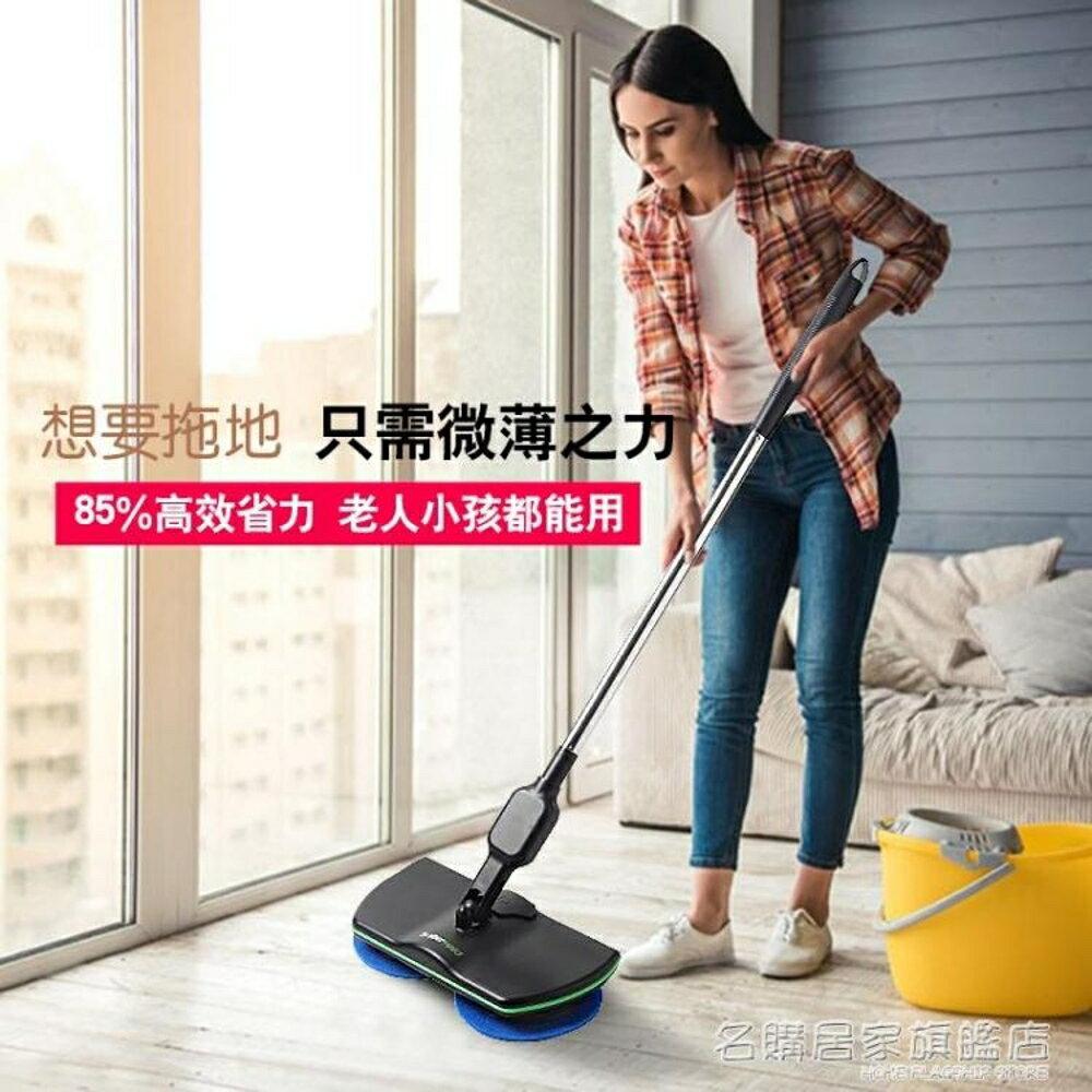 拖地家用無線電動旋轉拖把 拖地機器人多功能懶人打掃擦地機 『名購居家』 雙12購物節