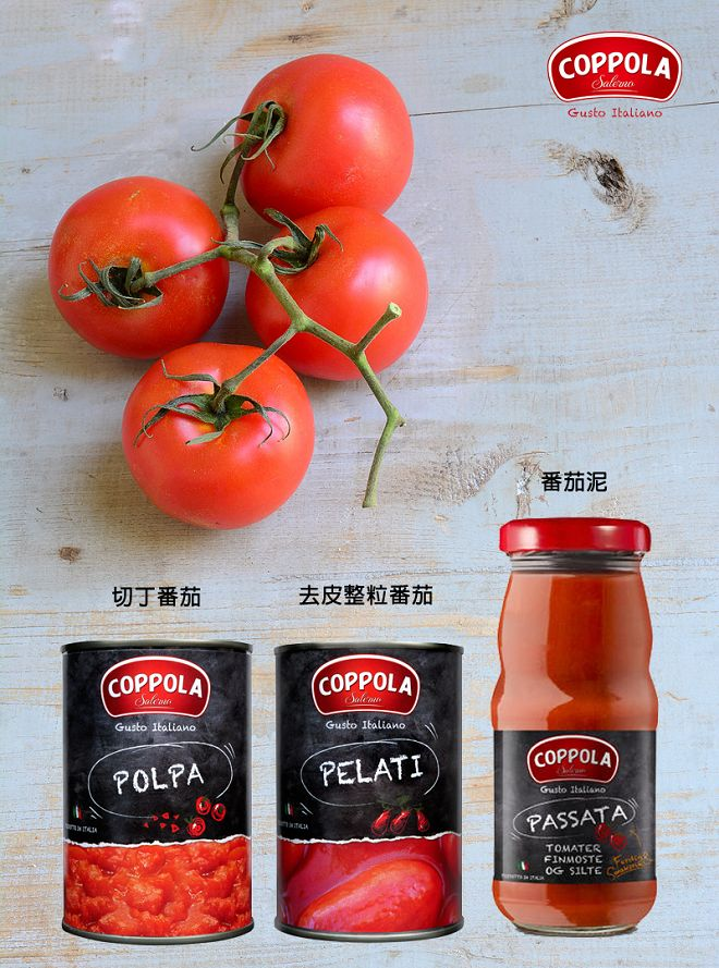 義大利Coppola柯波拉蕃茄泥 Coppola Passata / Sieved tomatoes 680g