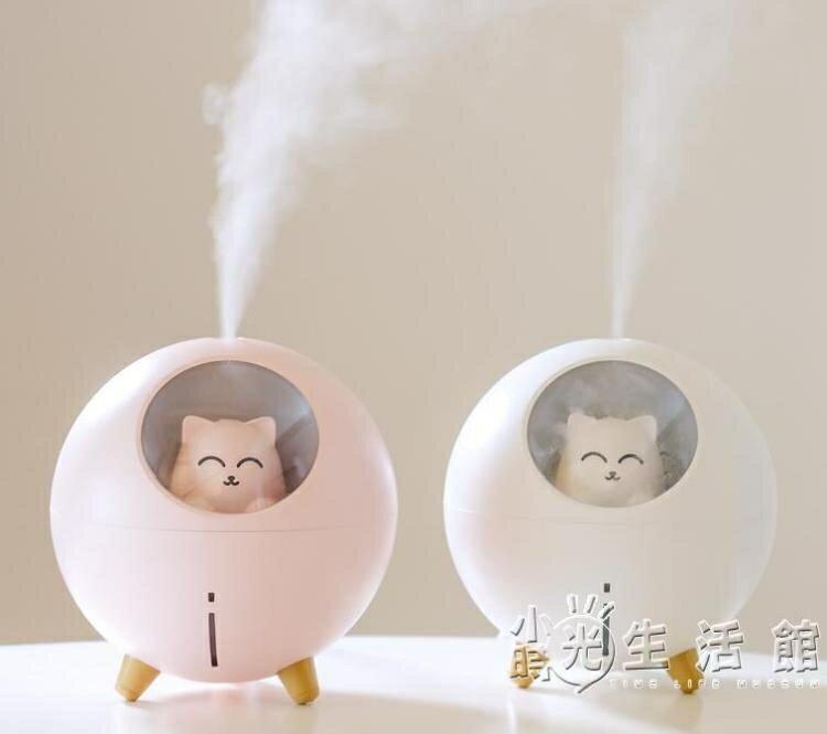 星球貓加濕器小型宿舍學生床頭靜音家用臥室內香薰機精油迷你