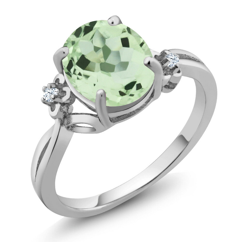 2.13 Ct Oval Green Amethyst White Created Sapphire 925 Sterling Silver Ring 0