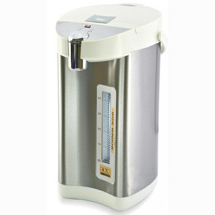 『SUNHOW』☆上豪 4.7L 電動式熱水瓶 PT-5030 **免運費**