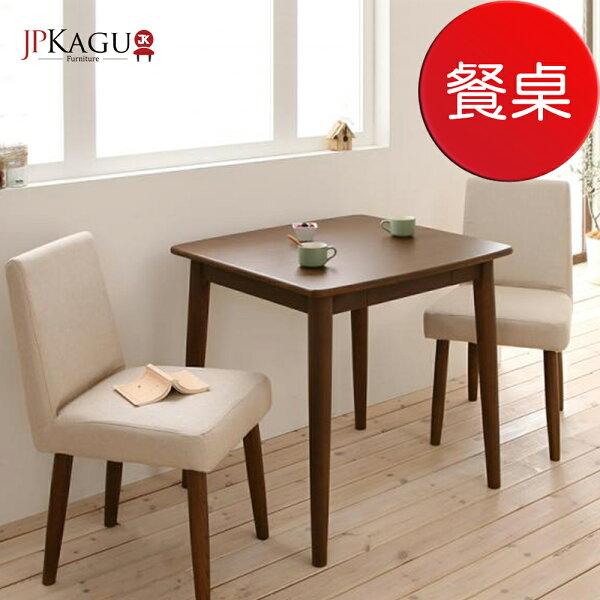TheLife 樂生活:JPKagu日系天然水曲柳原木餐桌-小(二色)