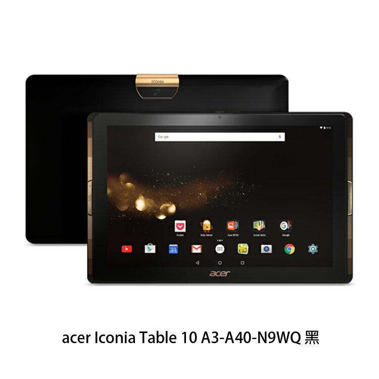 [喬傑數位]acer Iconia Table 10 A3-A40-N9WQ 黑