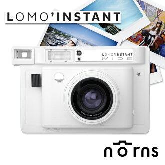 Norns 【Lomo'Instant 拍立得相機 WIDE寬幅 單機  白色】lomography 底片相機  重曝 B快門