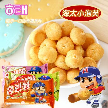 韓國HAITAI海太小泡芙46g泡芙夾心泡芙起司巧克力牛奶餅乾【N600147】