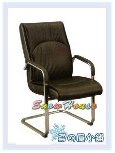 ╭☆雪之屋居家生活館☆╯AA322-01A46#洽談椅(黑皮)洽談椅辦公椅會議椅電腦椅造型椅主管椅