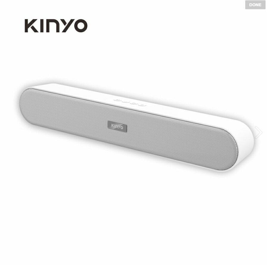 【KINYO】藍牙音箱(BTS-730) 藍牙喇叭 音箱 隨身喇叭 戶外喇叭 藍芽喇叭 藍牙音箱 藍芽MP3【迪特軍】