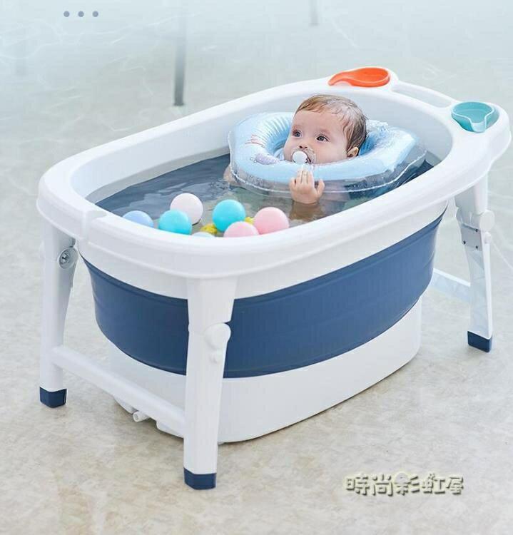 嬰兒洗澡盆寶寶浴盆兒童洗澡桶折疊浴桶可游泳家用泡澡桶新生大號yh