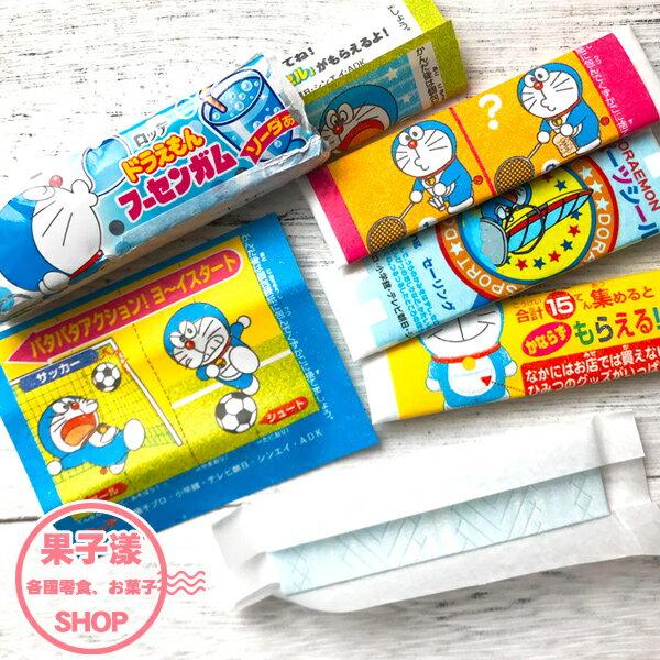 日本 LOTTE 哆啦a夢口香糖 (汽水味) 單條 [JP668]