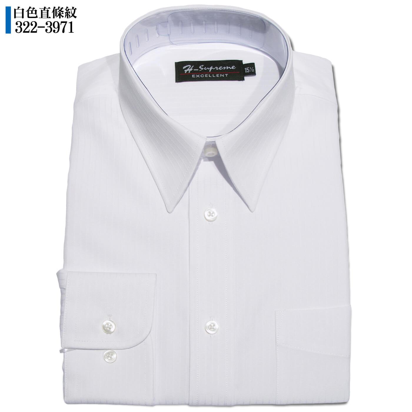 腰身剪裁防皺襯衫 吸濕排汗機能布料直條紋襯衫 柔軟舒適標準襯衫 正式襯衫 保暖襯衫 面試襯衫 上班族襯衫 商務襯衫 長袖襯衫 (322-3971)白色條紋、(322-3972)藍白條紋、(322-3976)藍點條紋、(322-3978)紫白條紋 領圍:15~18英吋 [實體店面保障] sun-e322 2