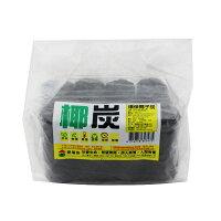 中秋節烤肉器具推薦到愛屋族 - 1.2KG椰子炭 (2斤)就在樂點生活推薦中秋節烤肉器具