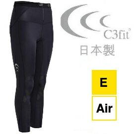 C3fit 路跑/馬拉松/健行/嘉明湖/玉山/滑雪Element Air壓縮褲/慢跑褲/加壓緊身褲 女 3FW17122 日本製