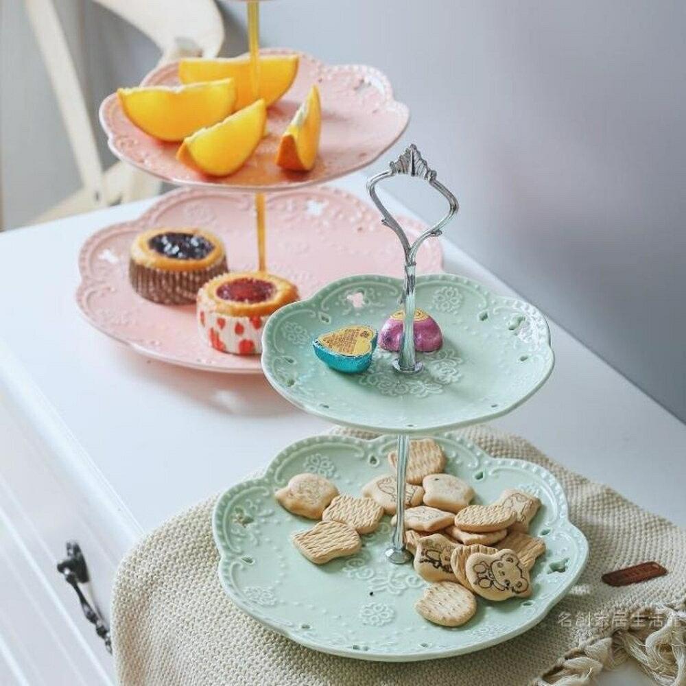 蛋糕水果架陶瓷水果盤客廳創意現代 下午茶點心架玻璃蛋糕籃 三層干果托盤子 阿薩布魯
