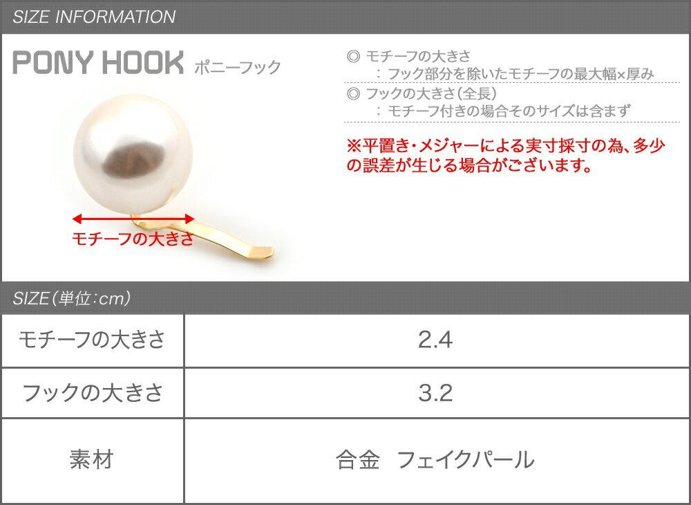 日本CREAM DOT /  優雅珍珠造型髮插  / k00133 /  日本必買 日本樂天代購直送 7