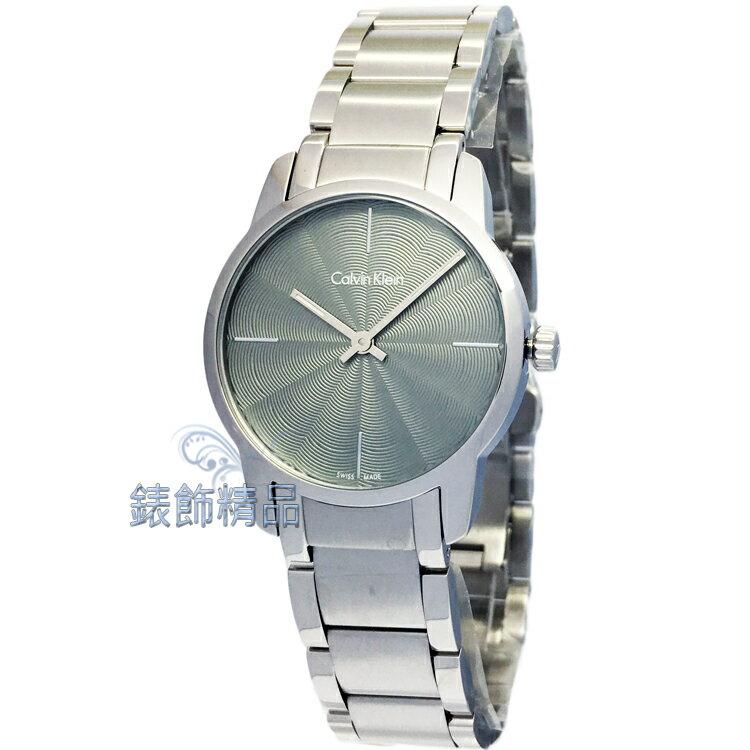 【錶飾精品】CK K2G23144 Calvin Klein凱文克萊 波浪雕刻 灰面鋼帶女錶 全新原廠正品 情人生日禮物