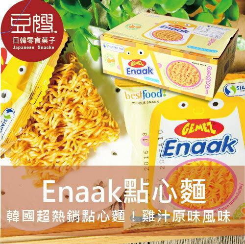 【豆嫂】韓國熱銷 Enaak 小雞點心麵(30包/盒裝)