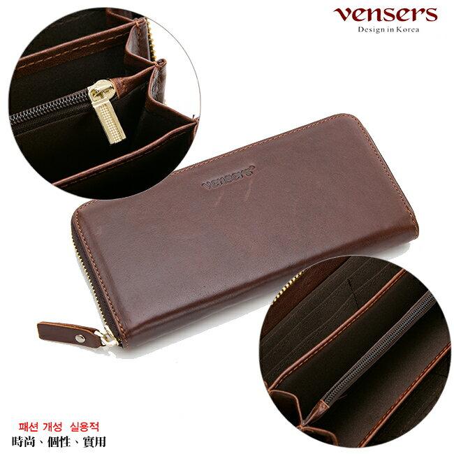 【vensers】 小牛皮潮流個性皮夾~ (NB0887509深棕長夾) 3