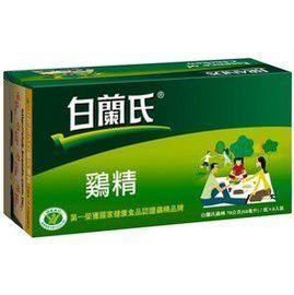 白蘭氏雞精70g 8入/盒◆德瑞健康家◆